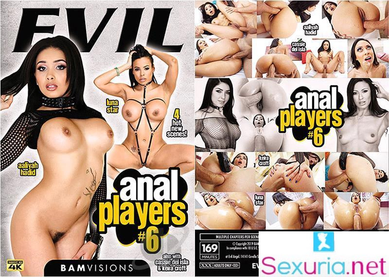 Anal Players # 6